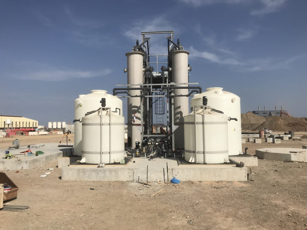 Processing Plant Water Treatment, Oman